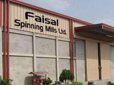 Faisal Spinning Mills Limited