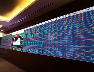 Qatar bourse gains as major Gulf markets ease