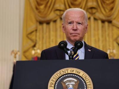 US military 'achieved' its goals: Biden