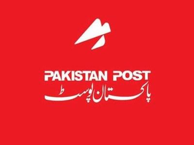 Govt decides to revamp Pakistan Post's financial services