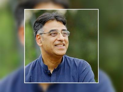 An interview with Asad Umar, Federal Minister for Planning, Development, & Special Initiatives