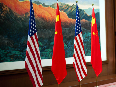 China accuses US of 'unreasonable suppression'