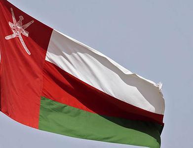 Oman's Sultan visits Saudi Arabia on first overseas trip