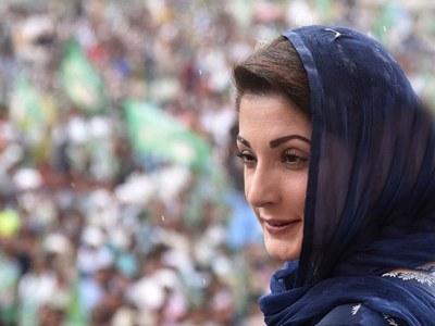 PTI govt's only agenda to divide Kashmir: Maryam
