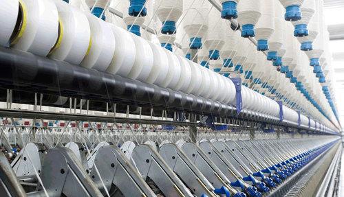 Shahtaj Textile Limited