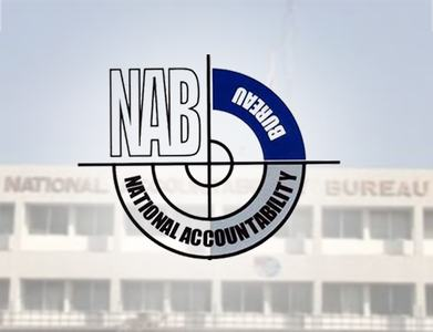 Regional NAB board recommends filing of reference against Hafeez, others