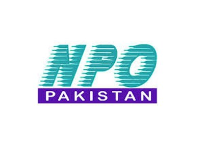 NPO to launch 'National Productivity Movement'