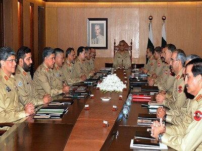 Tajik defence minister calls on COAS