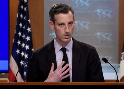 US State Dept refrains from clarifying 'military bases' question