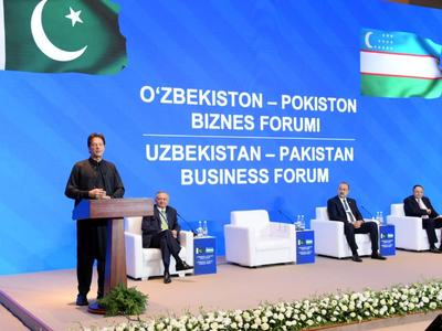Peace in Afghanistan crucial for regional connectivity: PM Imran