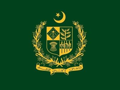 Govt land and properties affairs: Govt decides to establish FGPMA