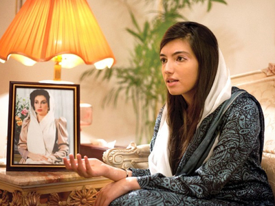 Aseefa Bhutto joins campaign for Kashmir elections