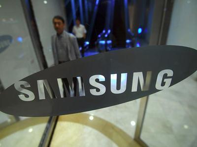 Samsung – Lucky's draw