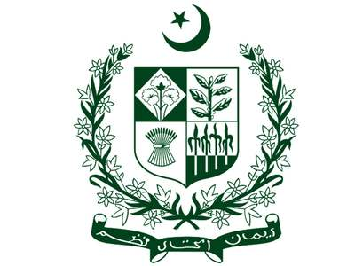 FY2020-21: Foreign debt of $14.282bn incurred from multiple sources: EAD