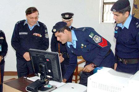 Eidul Azha: Security plan devised to avert any untoward incident
