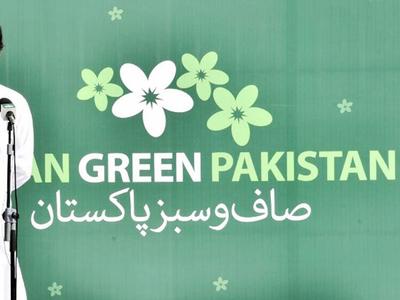 Clean & Green Pakistan drive initiated