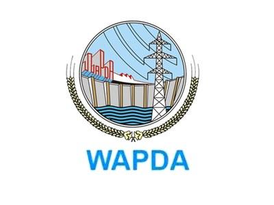 Crisis management cell established at WAPDA House