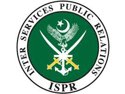 Army will deploy QRF in AJK elections: ISPR
