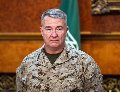 US general vows to continue air strikes supporting Afghan troops