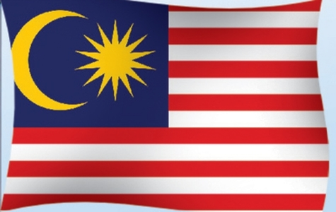 Malaysian parliament reopens after months-long virus hiatus