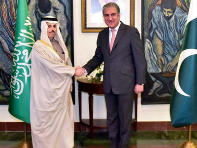Saudi foreign minister to arrive in Pakistan on Tuesday