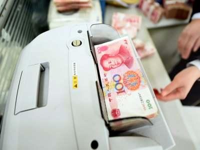Yuan nears 1-week low