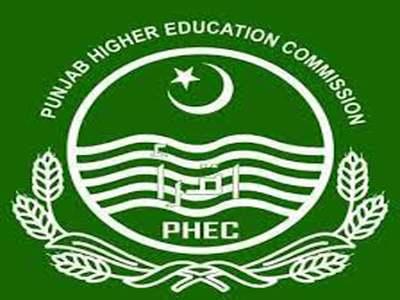 PHEC launches 'Rehnumai Markaz portal' for students