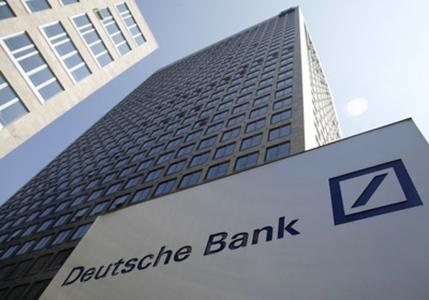 Deutsche Bank's profit tops estimates despite dip in trading revenue