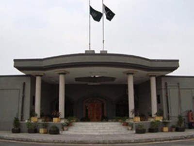 Avenfield reference: IHC grants one-day exemption to Maryam