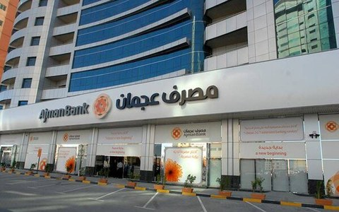 UAE banks successfully conclude Pakistan's $350m Murabaha syndicated loan