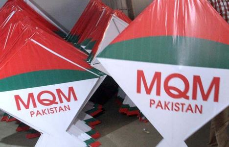 Party stands by business community: Option of 'governor's rule' in Sindh is there: MQM-P