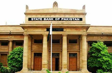 April-June 2021: SBP imposes penalties of over half-a-billion rupees on banks