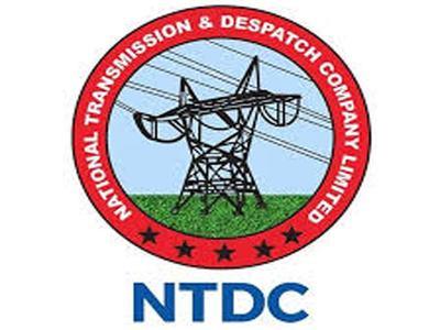 Engr Aizaz Ahmad new MD NTDC