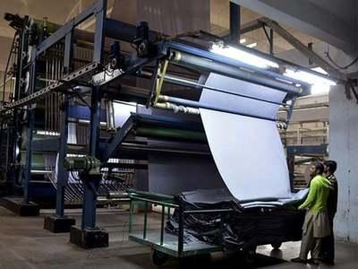 Gadoon Textile Mills Limited