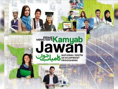 'Kamyab Jawan Programme Portal' launched