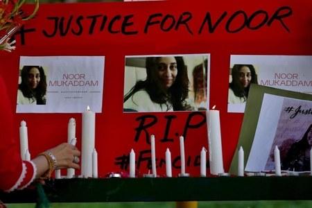 Another man held in Noor murder case