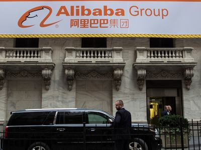 Alibaba says working with China police on sex assault allegation