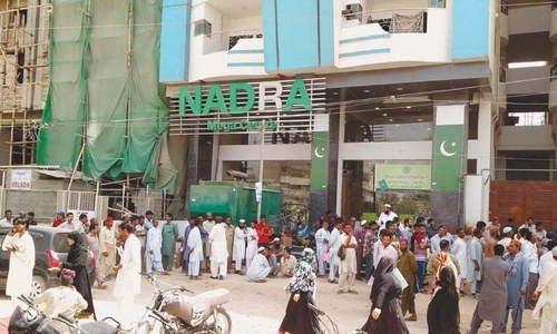 Nadra to launch process for verification of NICs