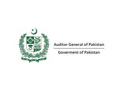 AGP concerned over incomplete annual financial statement of NDMA