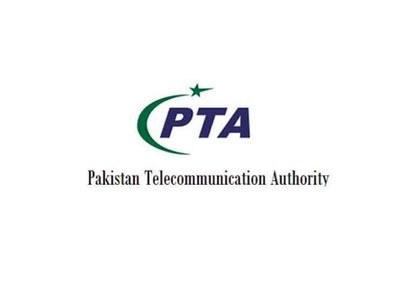 PTA clarification