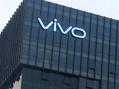 China's vivo sets up smartphone production unit in Pakistan