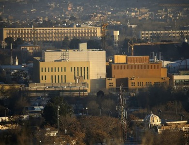 US Embassy in Kabul urges US citizens to leave Afghanistan immediately
