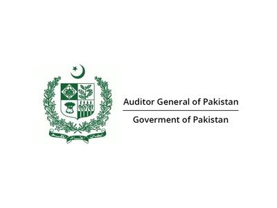 AGP report reveals Rs3.3bn irregularities in MoST accounts