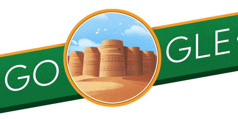 Google celebrates Pakistan's Independence Day with a doodle of Derawar Fort