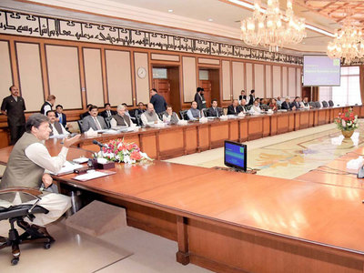 National Security Committee to take up Afghan situation on Monday