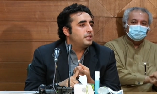 Bilawal urges united stance against terrorism amid Afghanistan chaos