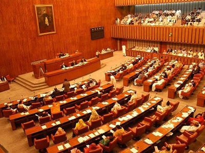 Senate elections: Presidential Reference maintainable: SC
