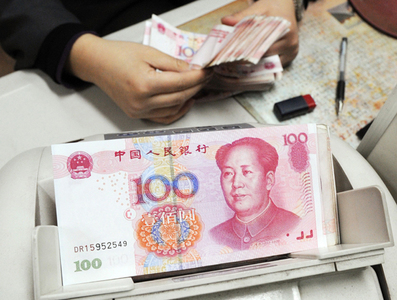 China's yuan eases, but basket index climbs to 5-1/2-year high