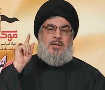 Hezbollah-organised fuel for Lebanon to set sail, group says