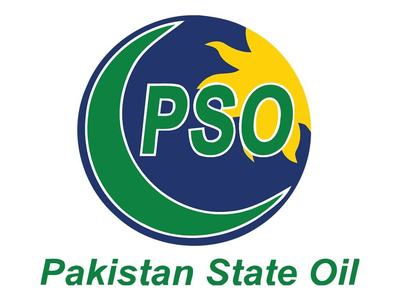 PSO yet to take decision on LNG purchase